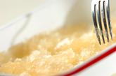 シャリシャリ梅酒シャーベットの作り方1
