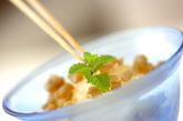 シャリシャリ梅酒シャーベットの作り方2