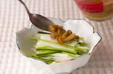 長芋のワサビ酢和えの作り方2