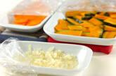 カボチャとニンジンの豆乳スープの下準備1