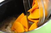 豆腐とカボチャの濃厚ポタージュの作り方1