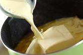 豆腐とカボチャの濃厚ポタージュの作り方2