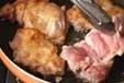 鶏肉のハーブソテーの作り方1