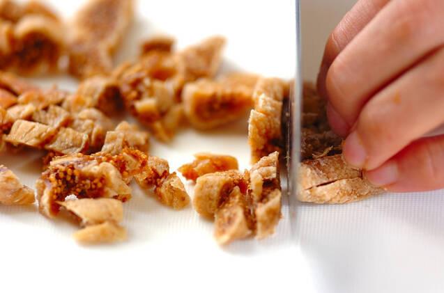 イチジクチョコの作り方の手順2