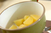 サーモンのハーブソテーの作り方5