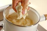 豆腐の白みそポタージュの作り方1