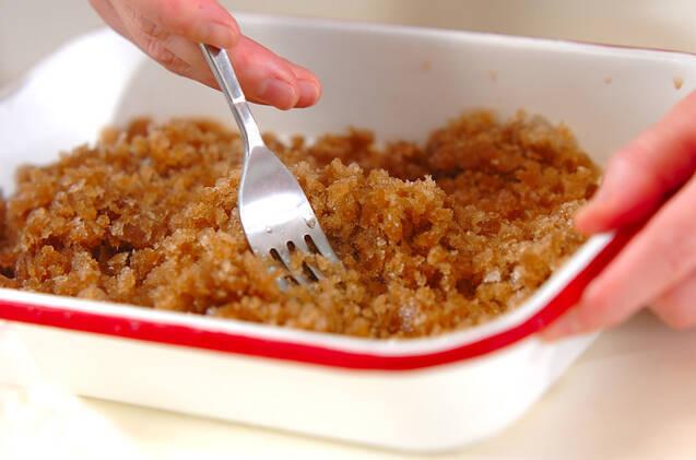 黒糖のグラニテの作り方の手順4
