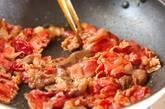 焼き肉丼の作り方8