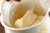 すりおろし長芋のみそ汁の作り方1