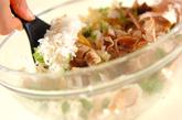 ホッケの混ぜ寿司の作り方3