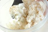 細巻き寿司の作り方4