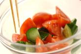 キュウリとトマトのサラダの作り方2