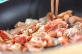 韓国風肉じゃがの作り方1