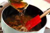 冬瓜のスープ煮の作り方6
