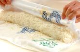 カツオのにぎり寿司の作り方2