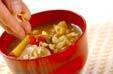 サツマイモのみそ汁の作り方の手順3