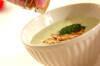 ブロッコリーのスープの作り方の手順5