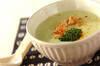 ブロッコリーのスープの作り方の手順