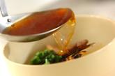 鴨とネギのお雑煮の作り方2
