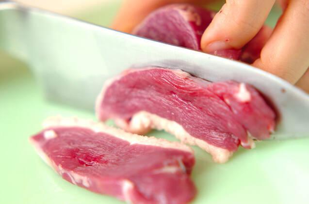 鴨とネギのお雑煮の作り方の手順1