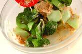 ブロッコリーのおかかマヨ和えの作り方3