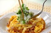 ふわふわ卵の塩辛炒めの作り方2