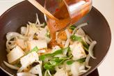 厚揚げのピリ辛炒めの作り方2