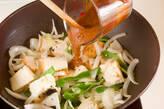 厚揚げのピリ辛炒めの作り方6