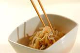 切干し大根とジャコの煮物の作り方5