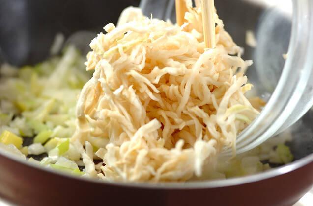 切干し大根のチヂミ風卵焼きの作り方の手順4