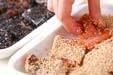 鮭のセサミ焼きの作り方6