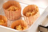 お茶セサミ蒸し菓子の作り方3