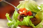 シシカバブと焼き野菜の菜包みの作り方5