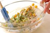 ゴーヤサラダの作り方1
