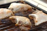 魚のカマのシンプル塩焼きの作り方1