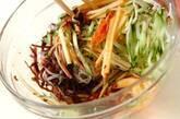 春雨の中華サラダの作り方6