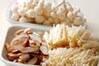 エノキの甘酢和えの作り方の手順3