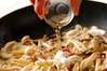 エノキの甘酢和えの作り方の手順5