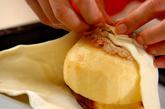 まるごとリンゴパイの作り方3