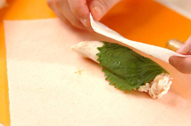 梅ささ身春巻きの作り方の手順3