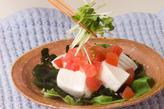 和風豆腐サラダの作り方1