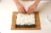 キラキラハート寿司の作り方6