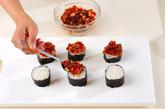 キラキラハート寿司の作り方3
