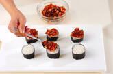 キラキラハート寿司の作り方7