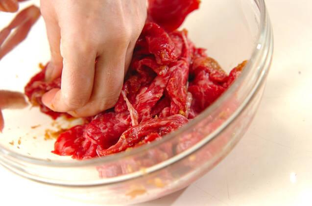 牛肉の辛いサラダの作り方の手順1