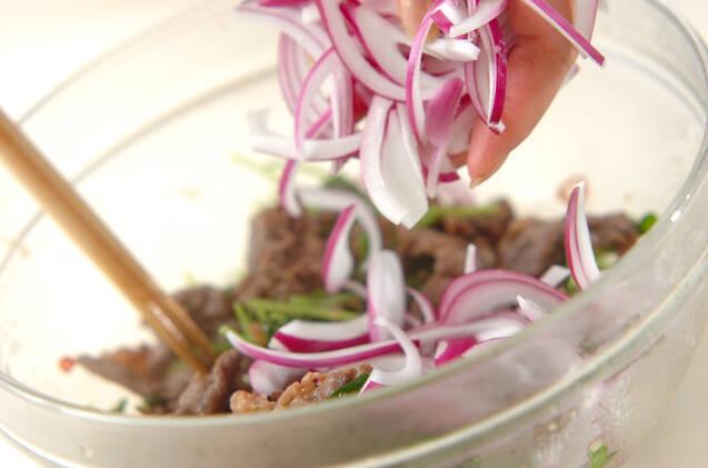 牛肉の辛いサラダの作り方の手順5