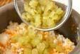 もちもちフキご飯の作り方の手順7