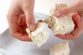 豆腐のオイスター炒めの下準備1