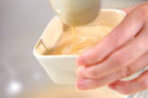 きな粉のクリーミープリンの作り方6
