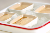 きな粉のクリーミープリンの作り方5